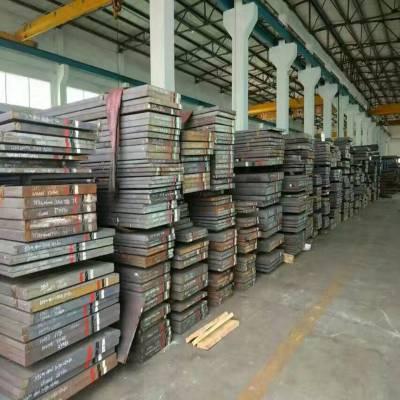 恒工金属_S7冷作模具钢板多少钱一公斤低价采购