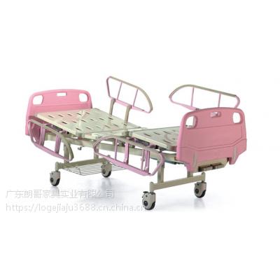 朗哥家具 ZH106E两摇三折护理床 临床护理床 厂家定制