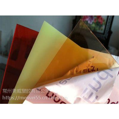 供应常州亚克力板及广告材料有机玻璃板