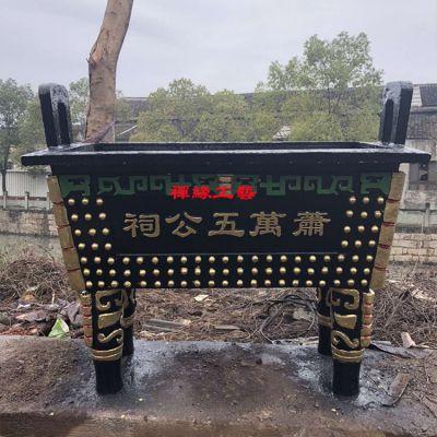 厂家直销道院长方形铸铁香炉/广州公墓禅寺铸造香炉定制