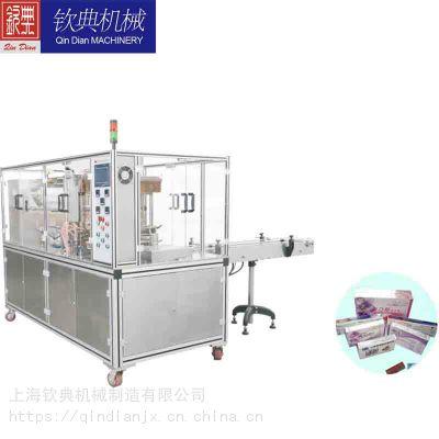 半自动三维透明膜包装机 化妆品包装机 茶叶包装机