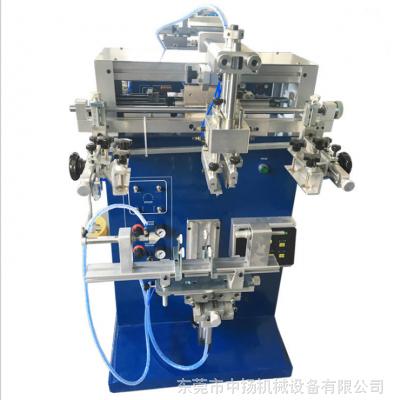 东莞中扬厂家直供玻璃瓶曲面印刷 曲面丝网印刷机