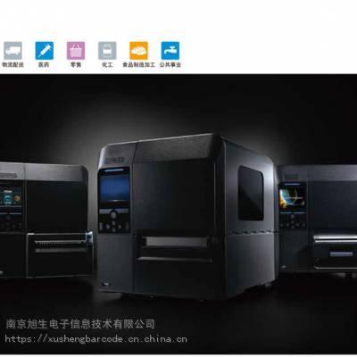 CL4NX UHF RFID电子标签打印机工业型智能条码打印机 305dpi USB+网口+并口+