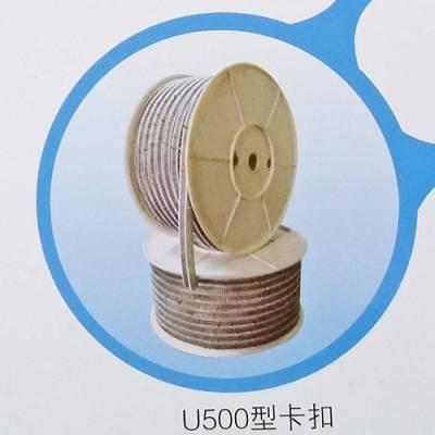 揭阳市U型卡扣-昊盛包装材料厂-U型卡扣供应商