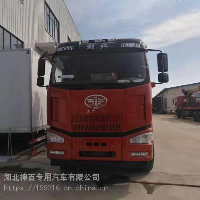 现货供应解放J6前四后八星马25吨折臂随车吊可分期