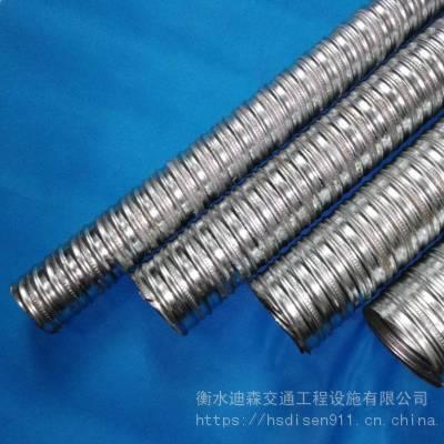 混凝土桥梁预应力金属波纹管 Q235镀锌金属波纹管 黑金属波纹管采购找迪森