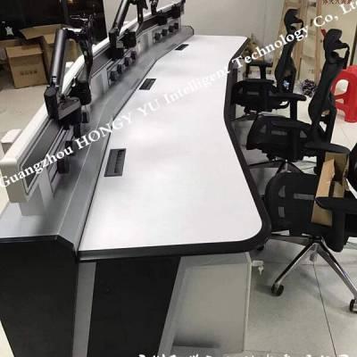 升降型操作控制台-升降功能指挥台-可升降调度台-高端可升降操作台-厂家定制