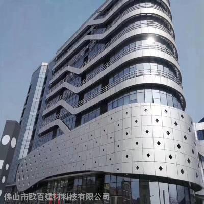 广东欧百建材定制生产外墙造型氟碳铝单板厂家