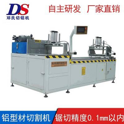 单头切割机 铝型材数控精密切割锯DS-A500型号 邓氏铝型材锯床 产地货源批发