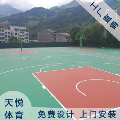 篮球场地板胶,天悦湖南长沙篮球场PVC地胶,运动塑胶地板批发价格