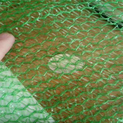 土建防尘网 建筑盖土网 防止尘土绿化网