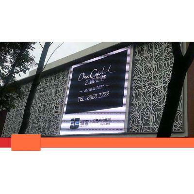 广东别墅红色雕花铝单板装饰材料
