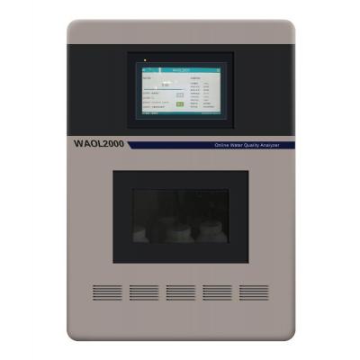 天瑞水质在线分析仪-化学需氧量COD
