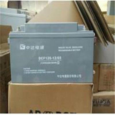 台达/中达电通蓄电池 ,DCF126-12/100S 12V100AH格