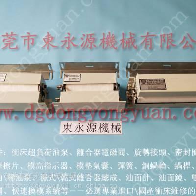 均匀 冲床喷雾润滑装置,印铁生产制造喷油机找 东永源