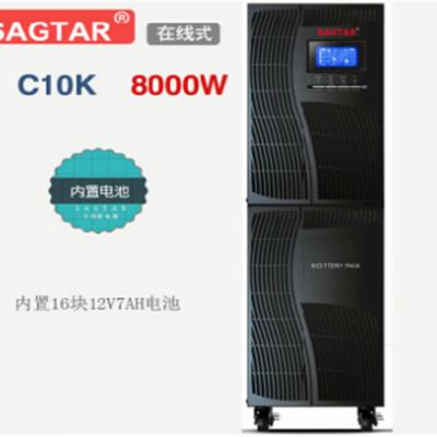 山特3C15KS哪里有卖的规格参数15KVA/12KW三进单出不含电池
