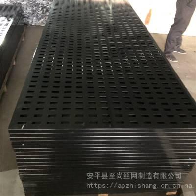 金属挂瓷砖冲孔板 冲孔板挂墙砖 冲孔板展示架厂家