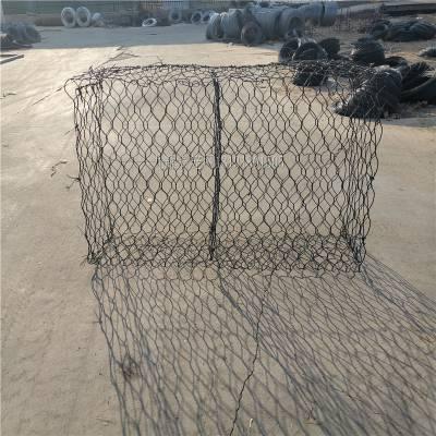 防汛石笼网 铅丝格宾网箱 包塑格宾网垫厂家批发