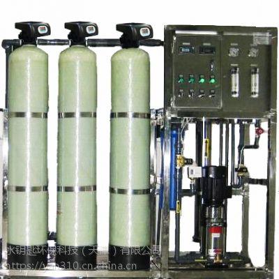 天津沁园商用反渗透LP500锅炉饮水供应安装维保