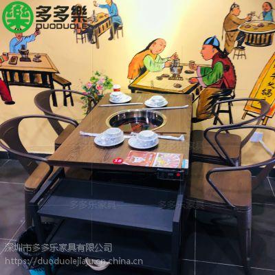 深圳多多乐餐饮家具厂家批发 四人方桌火锅桌 两人方桌田园火锅餐厅桌椅 石材材质