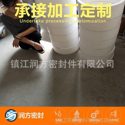 镇江润方密封件有限公司 主营产品:聚四氟乙烯PTFE全新料模压管