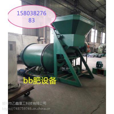 掺混肥设备乙鑫掺混肥设备生产线