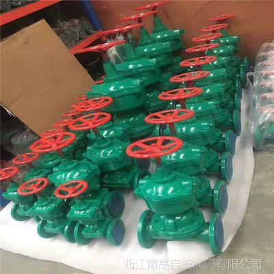上海厂家直销 G6B41J-10C DN100 常闭式气动衬胶铸钢截止阀