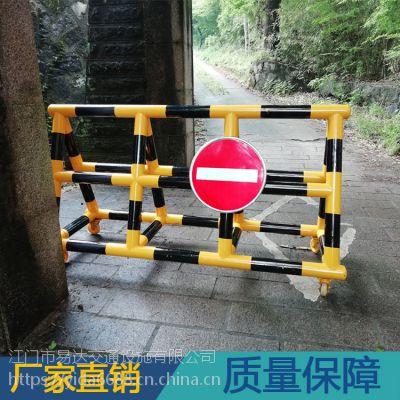 军事演练移动防暴乱拒马护栏/重型三角架铁围栏 /安全防撞拒马