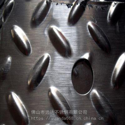 304不锈钢板冲压厂家定制 防滑板小椭圆不锈钢 可批发 抗击抗压抗刮痕