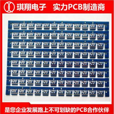 台山琪翔pcb行业一致选择-线路板批量厂家-湛江线路板