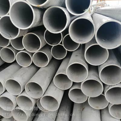 温州现货45*4304L精轧不锈钢管 常规薄壁304不锈钢无缝管