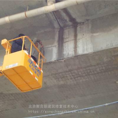 混凝土桥梁裂缝修补加固修补材料批发