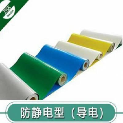 工业环氧卷材地板防静电型(导电)