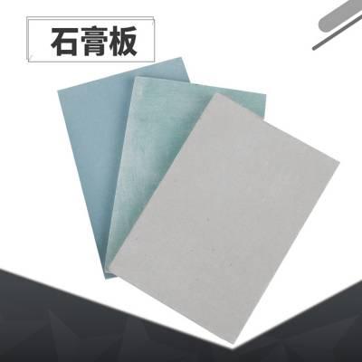 凤岗龙牌石膏板生产商厂家代理资源_华蓝龙五金