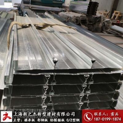 新业坊文化创意园上海通用建筑认准楼承板Q235材质的YXB66-240-720楼承板