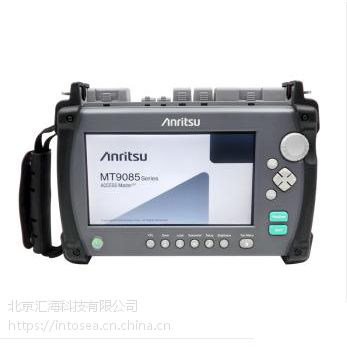 供应安立MT9085光时域反射仪