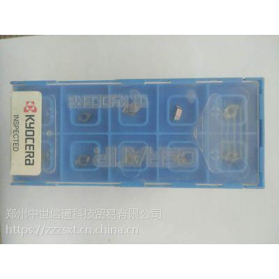 中世进口京瓷车刀片CNMG120408XQ-CA515