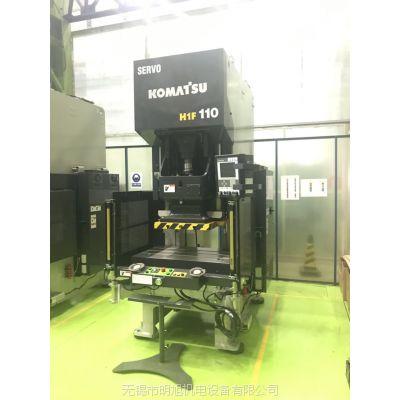 小松KOMATSU 高精密高性能 伺服压力机H1F-2-110T-200T!