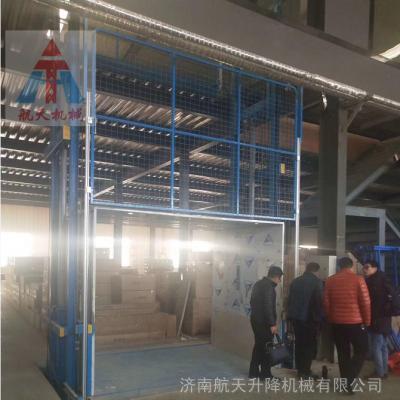 唐山室内单缸升降货梯 1吨导轨式升降机 固定链条式升降平台 航天定制 全国安装