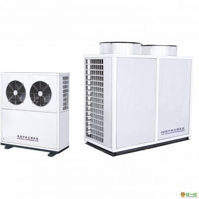 西宁空气能价格-青海服务周到的青海中央空调供应