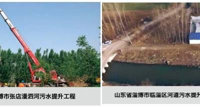 地埋式一体化预制泵站-良成环保(在线咨询)-岑溪预制泵站