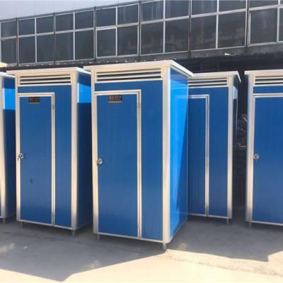 西平移动厕所-【恒景环卫】-雕花板移动厕所