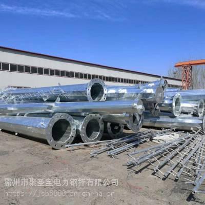 线路工具 10K钢管塔 35V钢管杆 聚圣宝电力公司