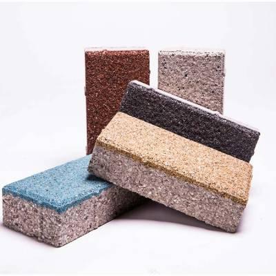 教你如何使用陶瓷透水砖