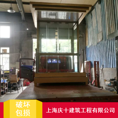 上海庆十PVC吊顶耐腐蚀高速公路站岗亭_多功能站岗亭制造商