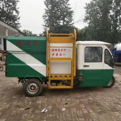 电动单桶垃圾车 电动垃圾车批发 挂桶垃圾车订购 电动单桶垃圾车 价格优惠