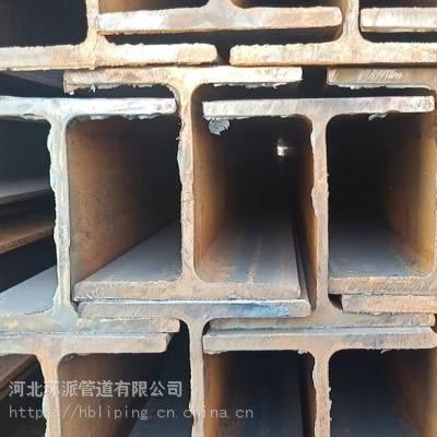 堤坝工程Q345B热轧耐磨焊接H型钢_国标H型钢报价