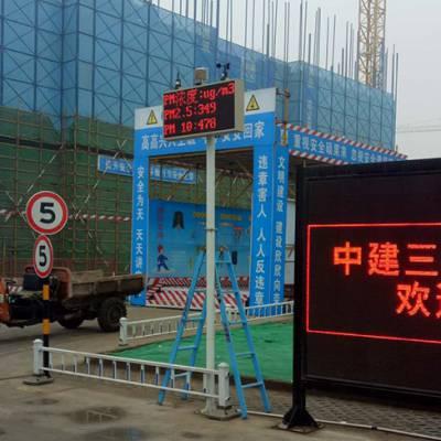 北京扬尘监测系统-安徽晟尚值得信赖-噪音扬尘监测系统