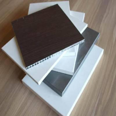 石纹铝蜂窝板厂家-石材铝蜂窝板直销