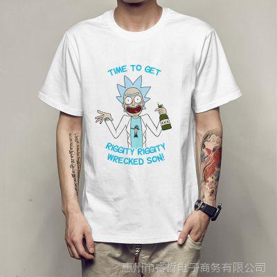 Rick and Morty瑞克和莫蒂DIY男女白色短袖T恤动漫疯狂科学家衣服